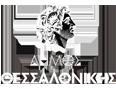 Thessaloniki Municipality